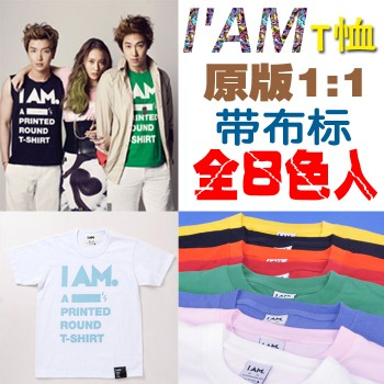 SM I am SUJU DBSK GIRLS GENERATION t-shirt cotton tee shirt