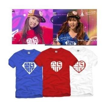 SNSD Girls' Generation Seohyun express the love I GOT A BOY cotton plus size t shirt