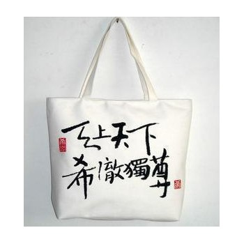 Super junior sj Kim Hee Chul white handbags shopping canvas bag ecobag