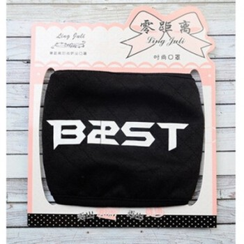 Beast B2ST Mask
