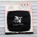 EXO CHANYEOL Symbol Mask