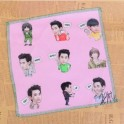 Kim Soo Hyun Cotton Handkerchief