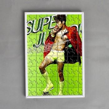 Super Junior Si Won Photo Puzzle