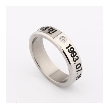SHINEE Taemin Korean name ring