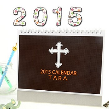 TARA T-ARA 2015 Table Calendar With Exquisite Pictures 20.5*14cm Horizontal Version